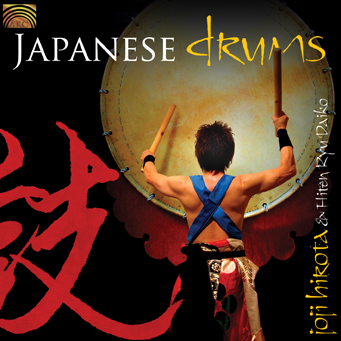 EUCD2224 Japanese Drums