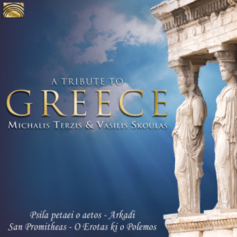 A Tribute to Greece - CD Cover.