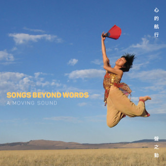 A Moving Sound - Songs Beyond Words - CD Cover.