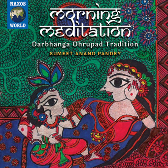 Sumeet Anand Pandey - Morning Meditation - CD Cover.