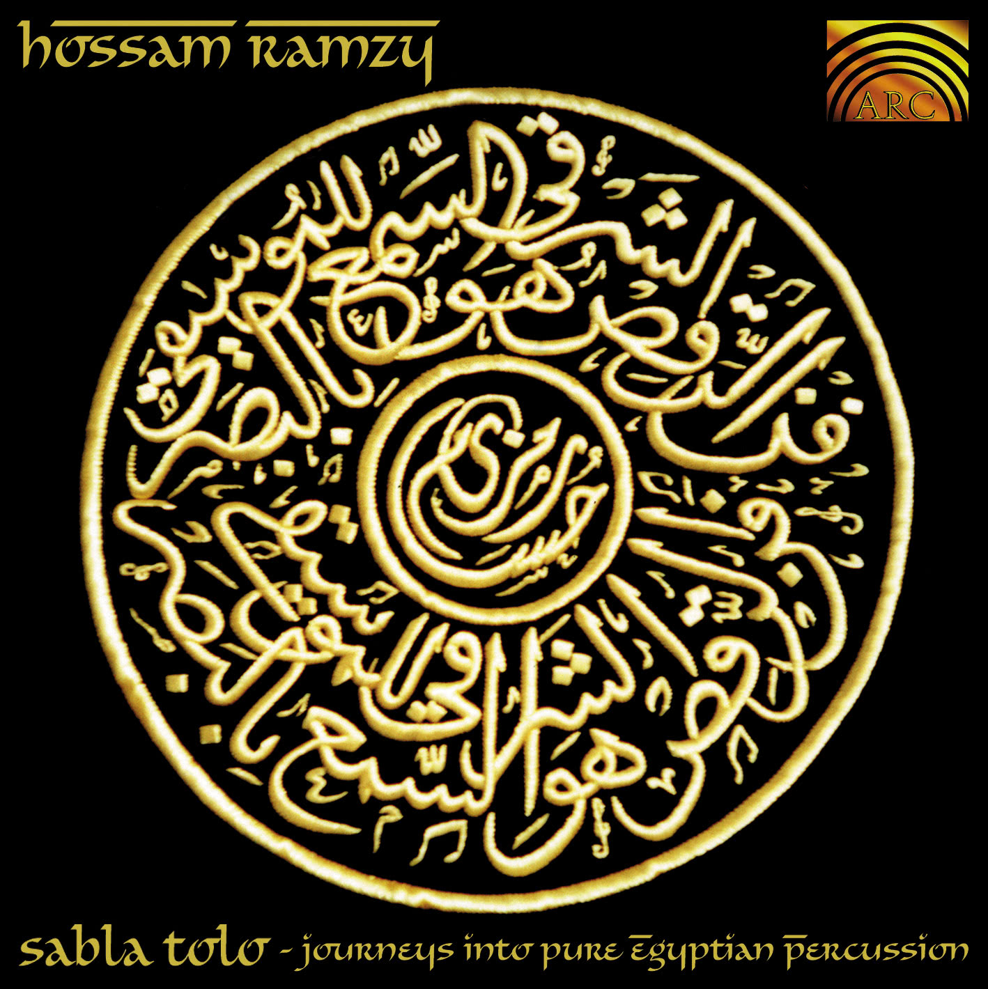 EUCD1581 Sabla Tolo - Journeys into pure Egyptian Percussion