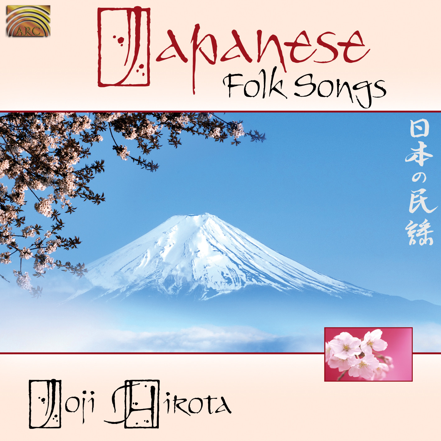 EUCD2103 Japanese Folk Songs