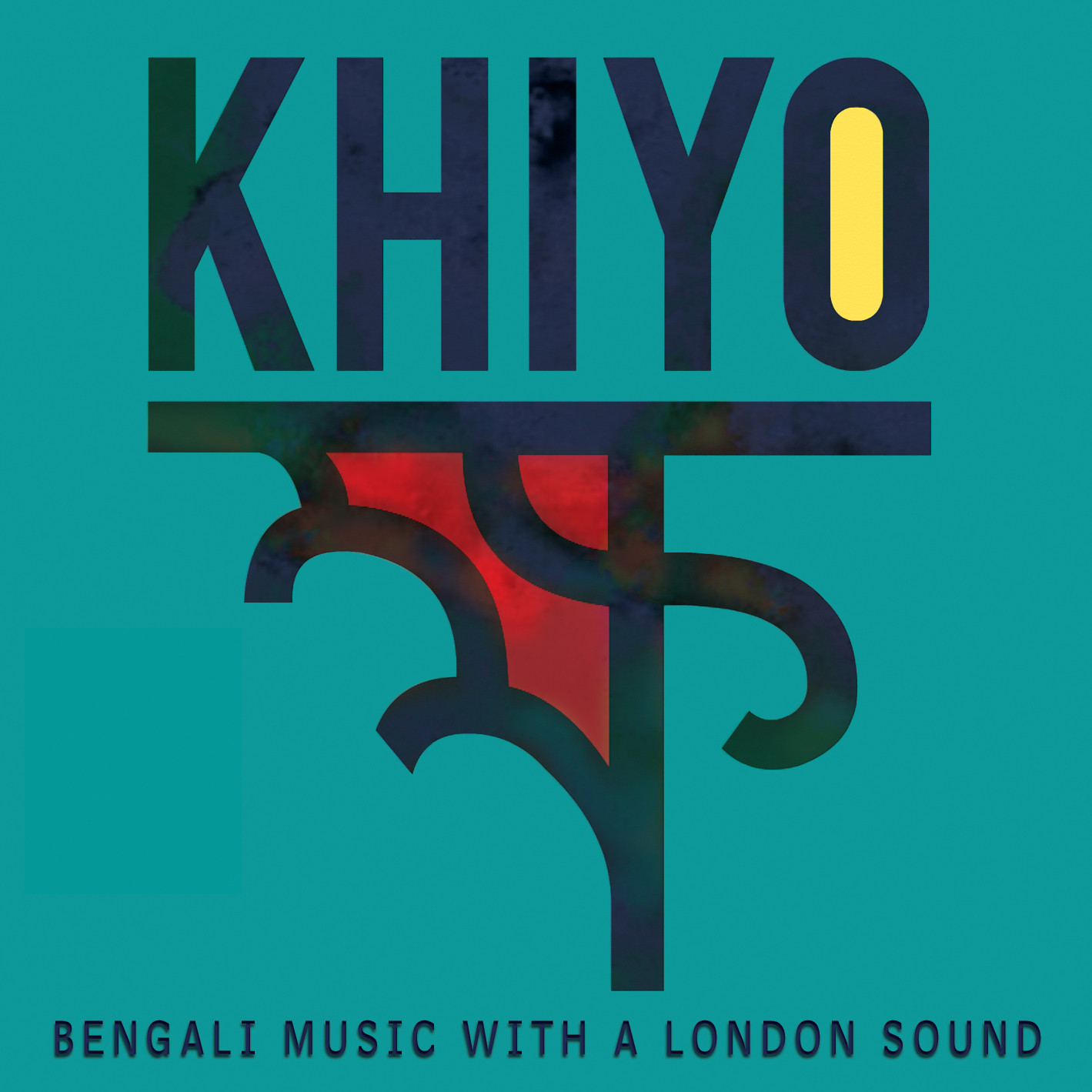 EUCD2581 Khiyo - Bengali music with a London sound
