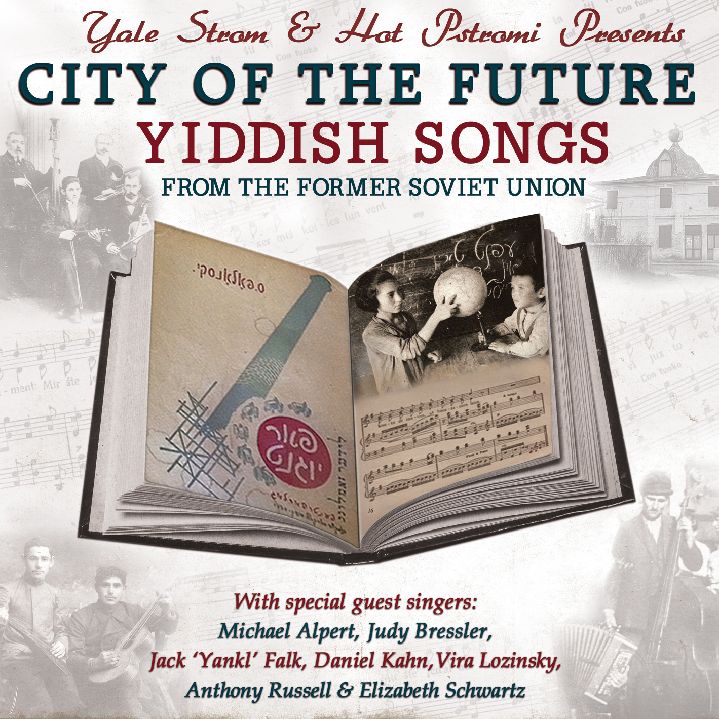 EUCD2617 City of the Future - Yiddish Songs from the Former Soviet Union