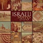 Shir - Israeli Songs