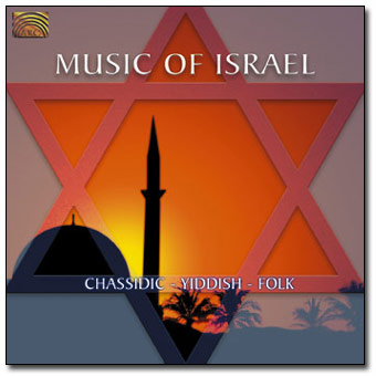 Music of Israel - Chassidic - Yiddish - Folk