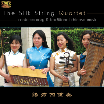 The Silk String Quartet � Contemporary & Traditional Chinese Music