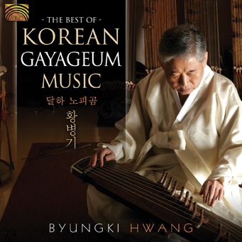 The Best of Korean Gayageum Music - Darha Nopigom - Byungki Hwang