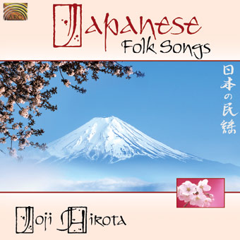 EUCD2103 Japanese Folk Songs - Joji Hirota