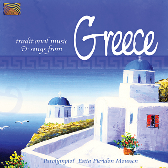 "Traditional Music & Songs from Greece - ""Parolympioi"" Estia Pieridon Mousson"