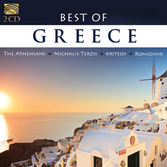 Best of Greece, Vol. 1 - The Athenians, Michalis Terzis, Kriteos, Romiosini…