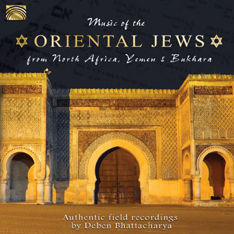 Music of the Oriental Jews from North Africa, Yemen & Bukhara - Deben Bhattacharya