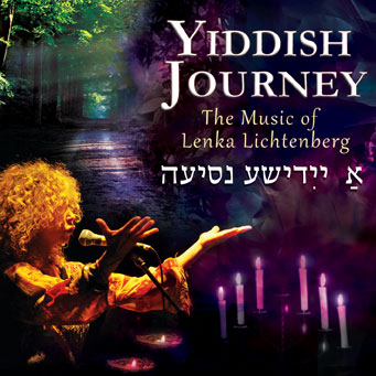 Lenka Lichtenberg's Yiddish Journey
