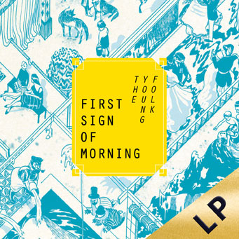 LP First Sign of Morning - The Young Folk