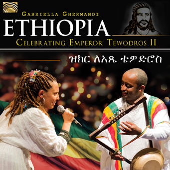 Celebrating Ethiopian History and Heritage with Gabriella Ghermandi