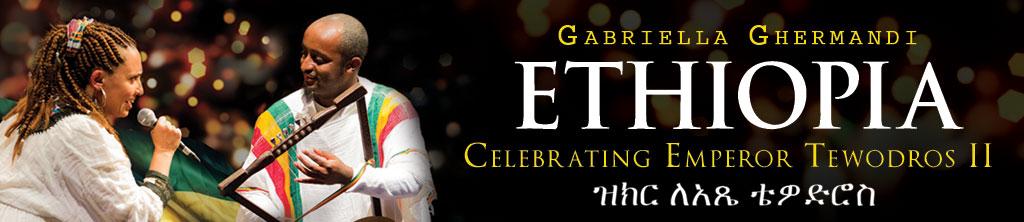 Ethiopia - Celebrating Emperor Atse Tewodros II - Gabriella Ghermandi banner