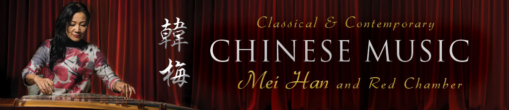 Classical & Contemporary Chinese Music - Mei Han & Red Chamber banner
